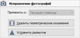 4_Редактор изображений