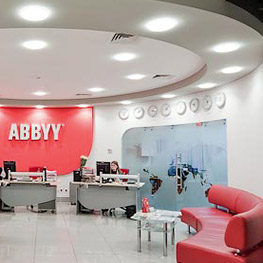 Russia ABBYY office
