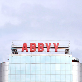 Eastern Europe ABBYY office