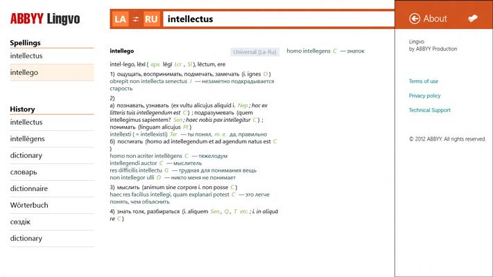 """Хотите удивить знакомых фразой на латыни? """"Res difficilis intellectu"""" (трудная для понимания вещь) и еще 200 000 слов и словосочетаний собраны в латинско-русском словаре приложения Lingvo."""